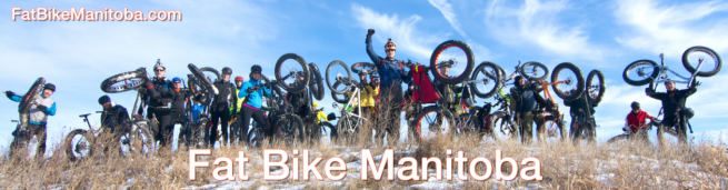 cropped-fatbikemanitoba-com-banner-2-gfbd-2015-bison-hill.png