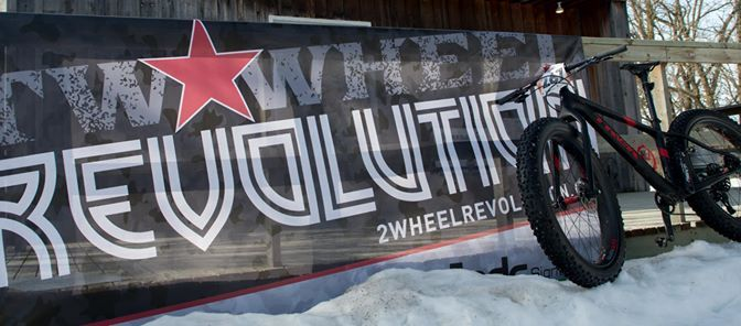 Get your vibe on: 2WR's Fort Whyte Fatbike Race – 25 Feb 2018